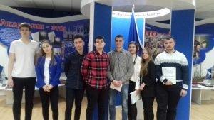 Студенти ХНУРЕ взяли участь у конференції