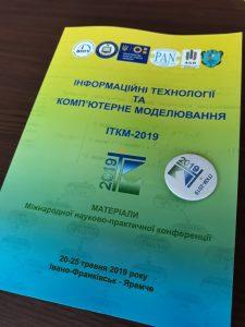 Науковці ХНУРЕ взяли участь у Міжнародній конференції на Прикарпатті