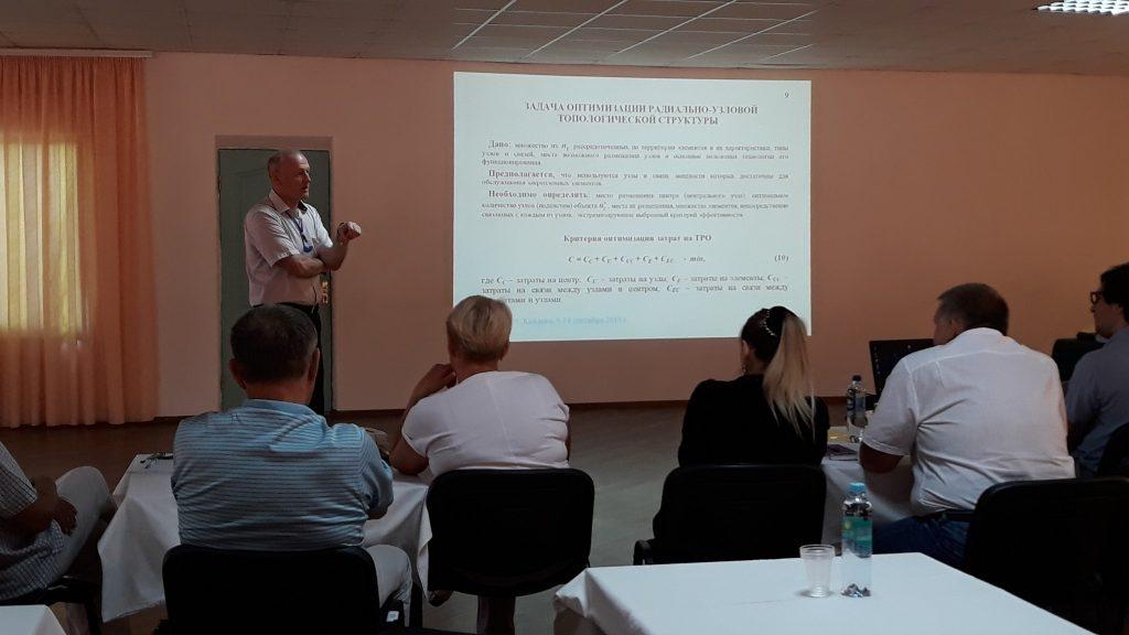 ХНУРЕ бере участь в VIІI Міжнародній науково-технічній конференції ІСТ-2019
