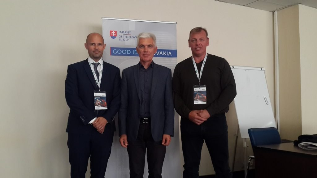 Представники ХНУРЕ взяли участь в україно-словацькому бізнес-форумі