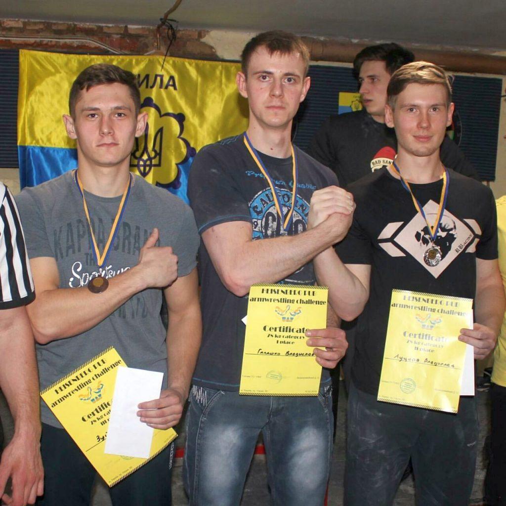 Студент ХНУРЭ стал призером соревнований по армреслингу