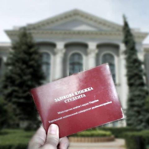 Кафедра ФВС ХНУРЕ розпочинає прийом контрольних нормативів