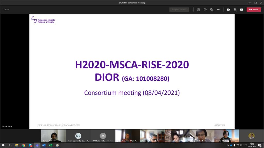 У ХНУРЕ відбулась перша робоча зустріч в рамках проєкту Horizon 2020