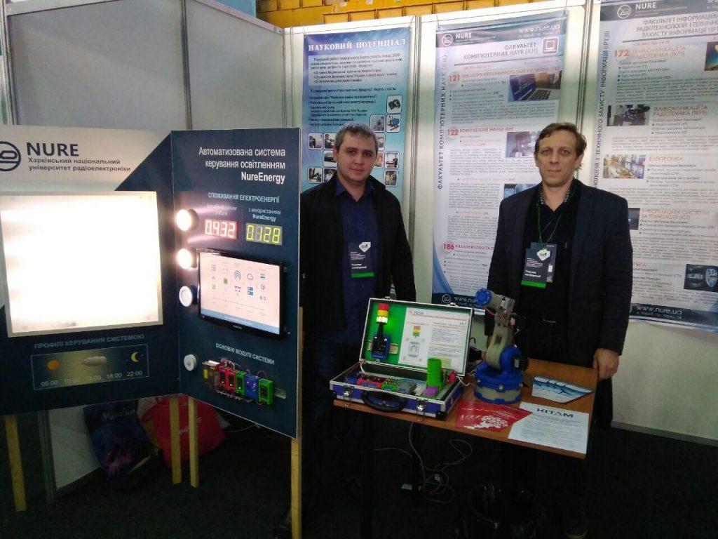 ХНУРЭ принял участие в выставке «PromEnergy — 2019»