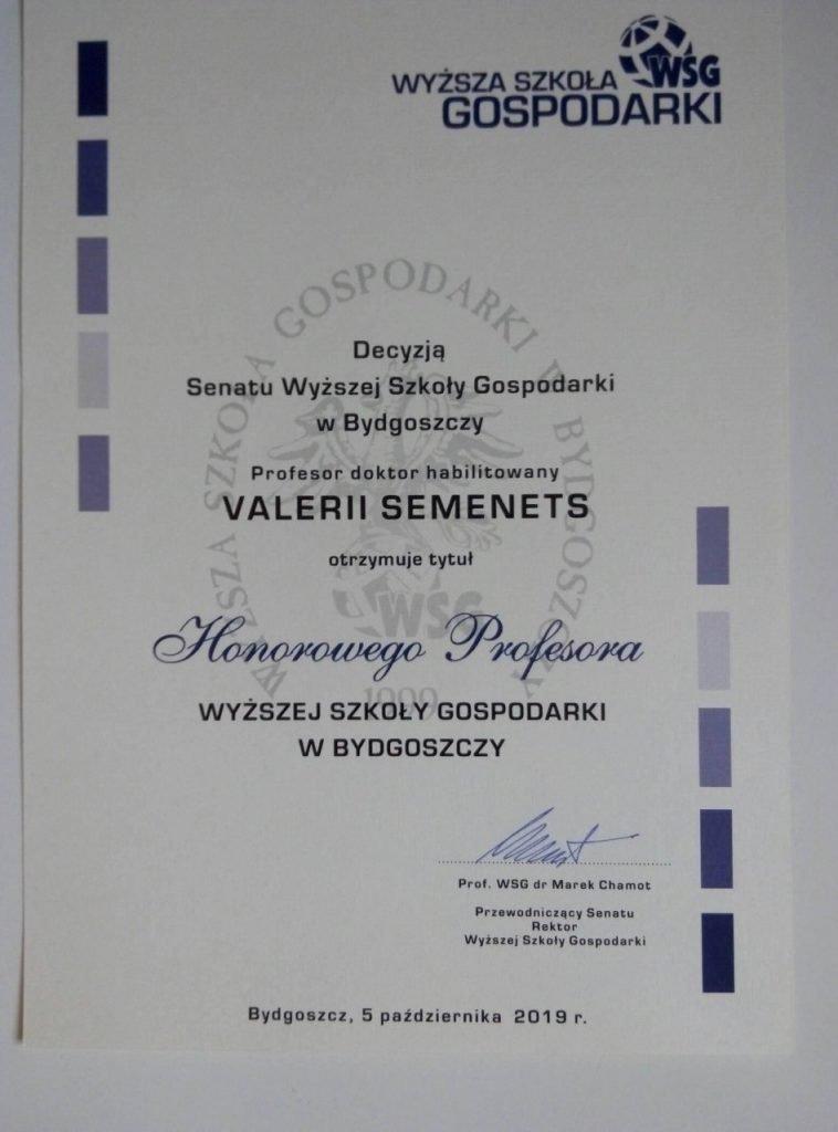 Ректор ХНУРЭ Валерий Семенец избран почетным профессором польского университета