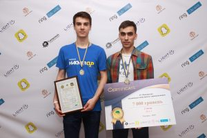 NURE students took part in the summer school in Uzhgorod, where they became one of the best
