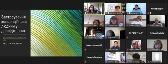Сотрудники Специального учебно-реабилитационного отдела приняли участие в онлайн семинаре