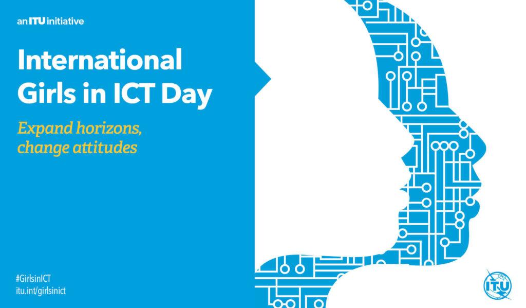 Международный день девушек в области ИКТ