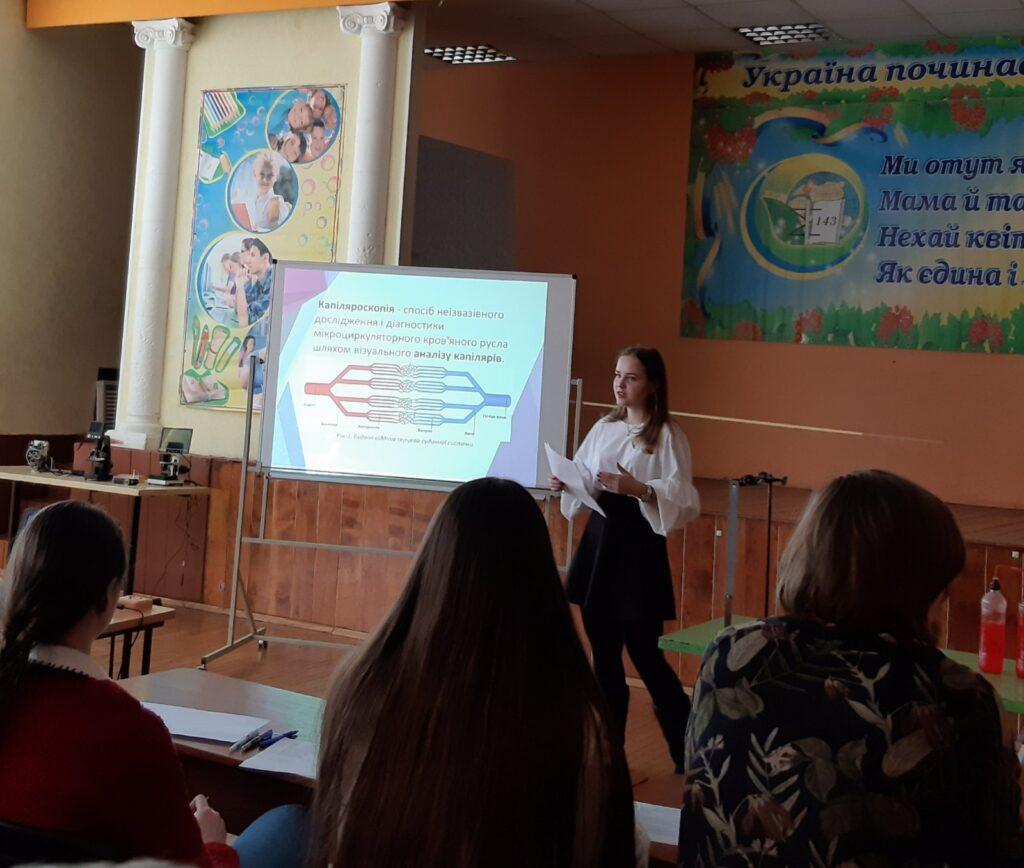 Студентка кафедры БМИ стала стипендиатом Президента Украины