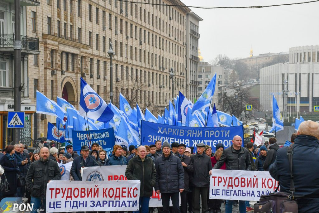 Meeting of the trade union committee to discuss the solidarity action of ukrainian trade unions in Kyiv