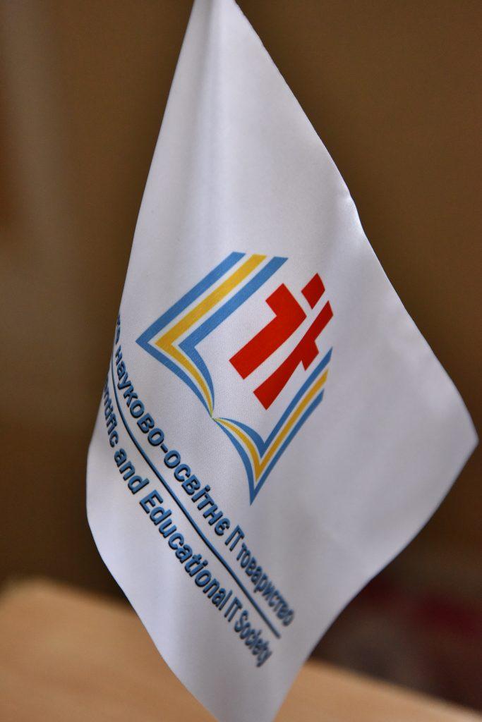 ХНУРЭ принял участие в Общем собрании Общественной организации «Украинское научно-образовательное ІТ-сообщество»
