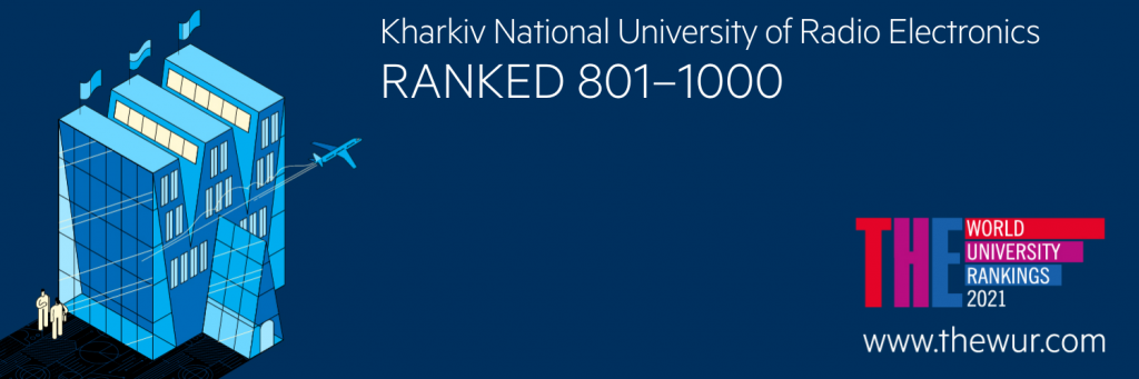 NURE was ranked at TOP 1000 in Times Higher Education World University Rankings