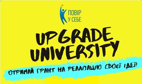 """Trust in yourself charity foundation announces """"Upgrade University"""" competition"""
