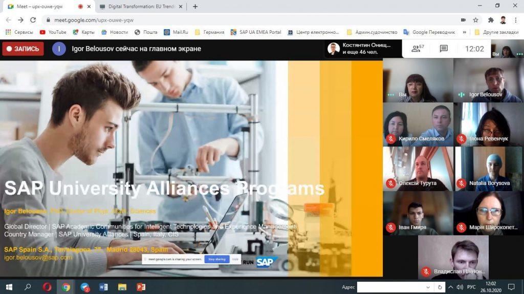 "Partnership ""SAP Academy"" KNURE with ""Public Organization"" Ukrainian Scientific and Educational IT Society """