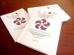 Состоялась XIII Международная научно-практическая конференция «Культурное разнообразие: материальная и нематериальная культура разных стран мира»