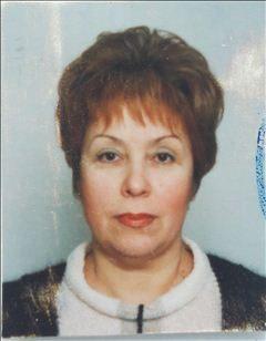Людмила Леонідівна Данько
