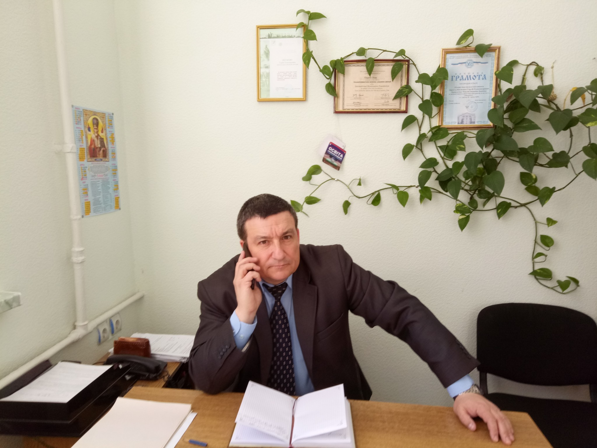 Сергій Олександрович Китаєнко