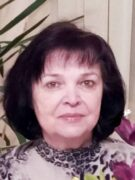 Наталья Павловна Климова