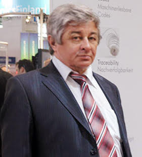 Михаил Васильевич Неофитный