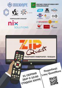 ZIP-quest 2019. Телешоу