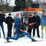 Спортивная секция «Лыжи»