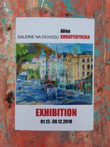 В Карловых Варах проходит персональная выставка художника из ХНУРЭ