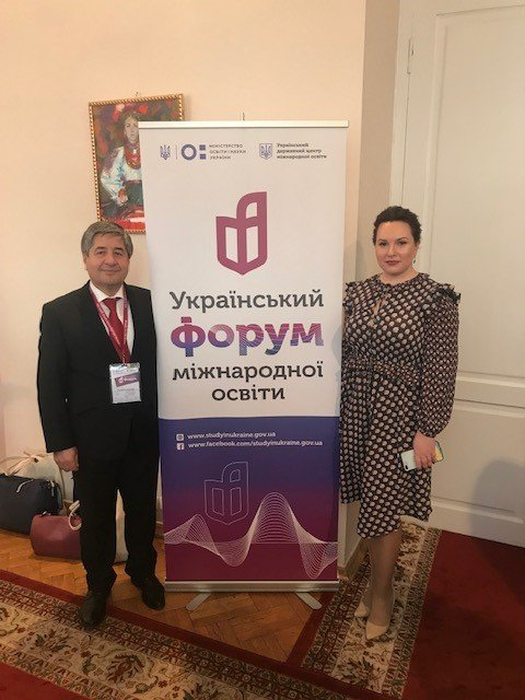 Vice-Rector of NURE took part in the IInd Ukrainian Forum of International Education.