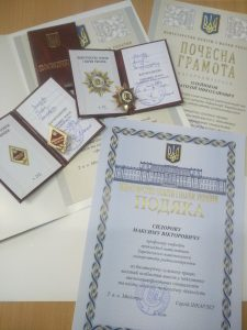 NURE employees received awards from the Ministry of Education and Science