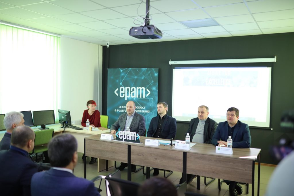 EPAM Ukraine and NURE opened a new laboratory