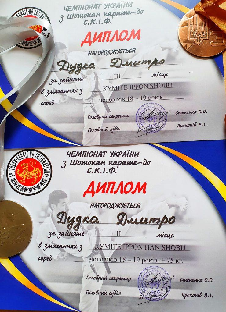 Студент ХНУРЭ стал призером Чемпионата Украины по каратэ-до