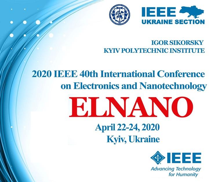 Ученые ХНУРЭ приняли участие в Международной конференции