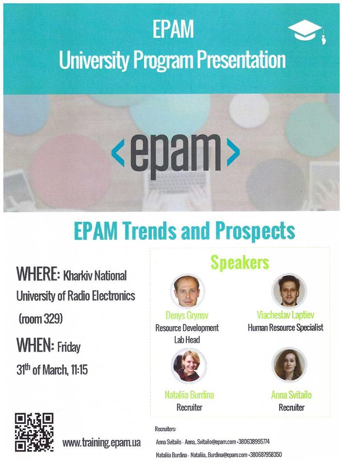 Презентация компании EPAM Systems