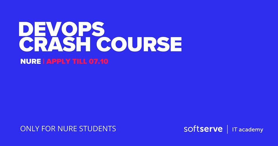 Прискорений курс Devops від SoftServe IT Academy
