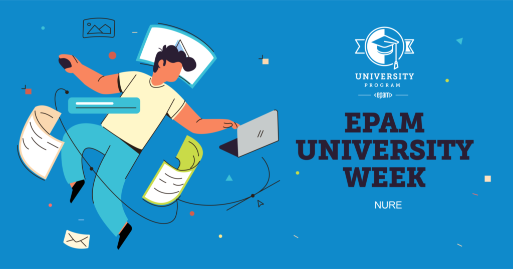 We invite you to take part in ERAM University DAY at NURE