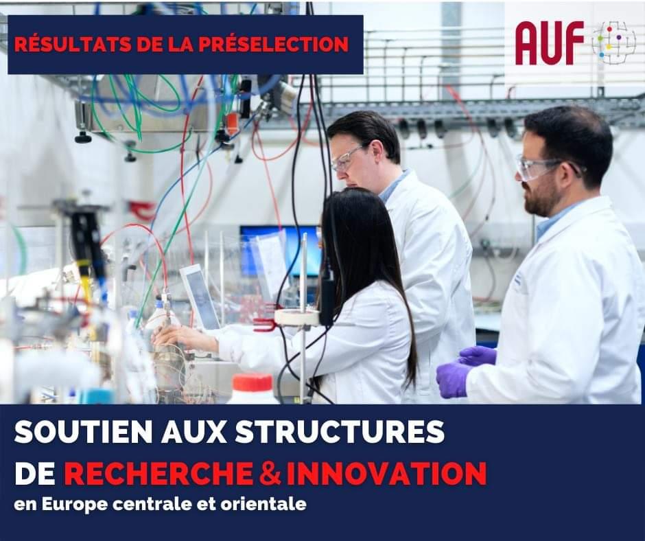 Науковий проект ХНУРЕ став переможцем регіонального конкурсу Університетського агентства франкофонії