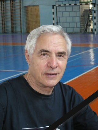 Eugene Borokhovsky passed away