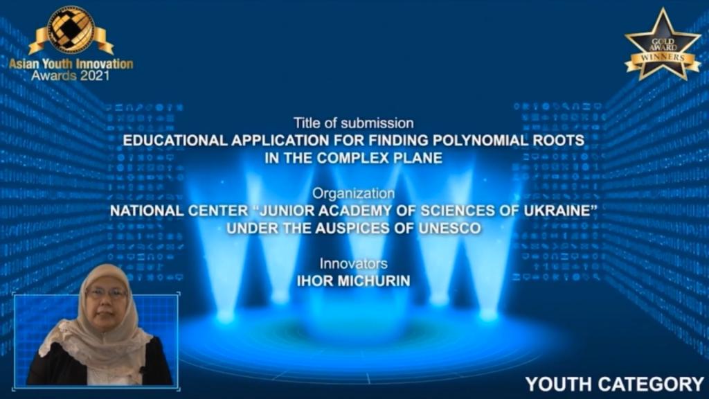 Студент ХНУРЭ победитель Международной технологической выставки