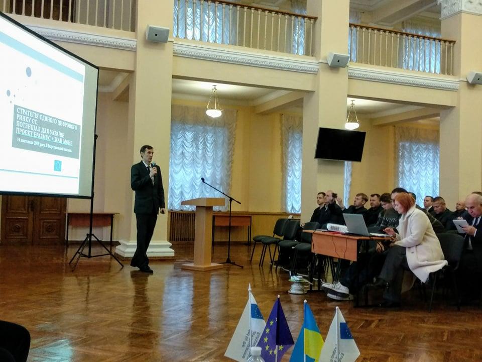 ХНУРЭ представлен на II Украинской индустриальной неделе