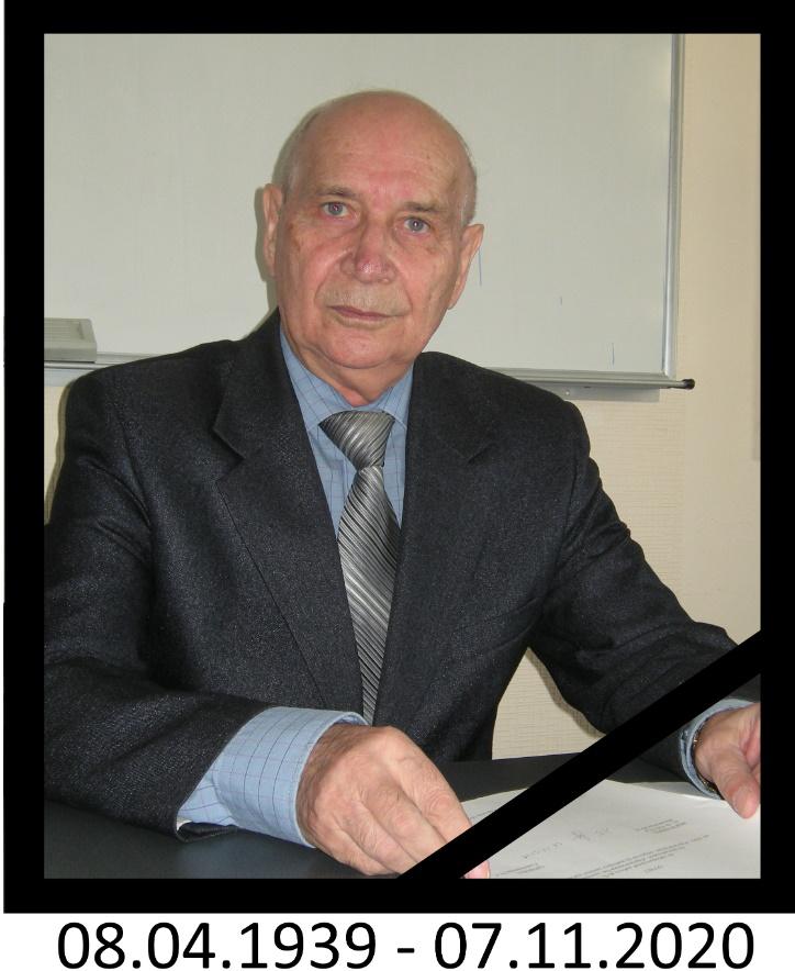 Пішов з життя професор Володимир Гусятін