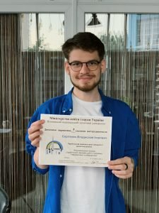 The graduate student of NURE won the All-Ukrainian competition of student scientific works
