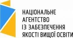 В ХНУРЭ началась аккредитация образовательной программы