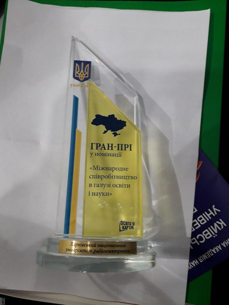 ХНУРЭ получил награды Международной выставки