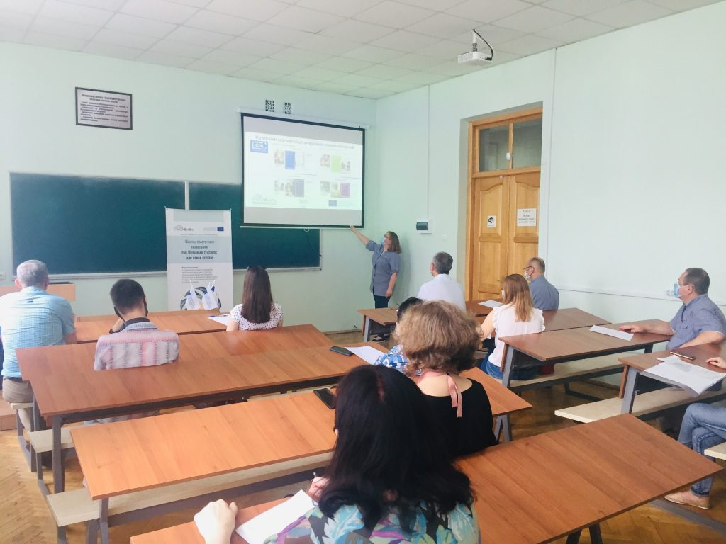 Erasmus+ training at the Department of Systems Engineering