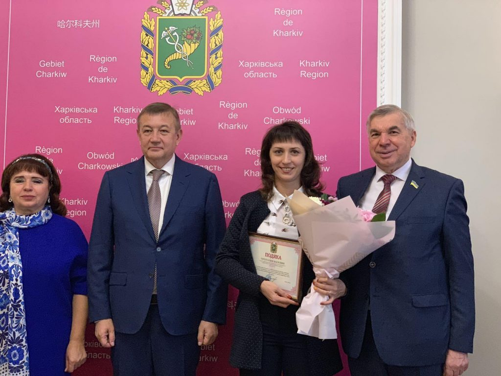Доцент кафедры философии ХНУРЭ получила Благодарность от Председателя Харьковского областного совета