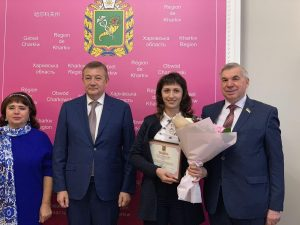 Associate Professor of NURE Philosophy Department received the Gratitude from the Chairman of the Kharkiv Regional Council