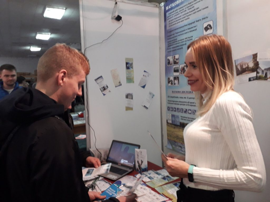 NURE took part in an educational exhibition in Poltava