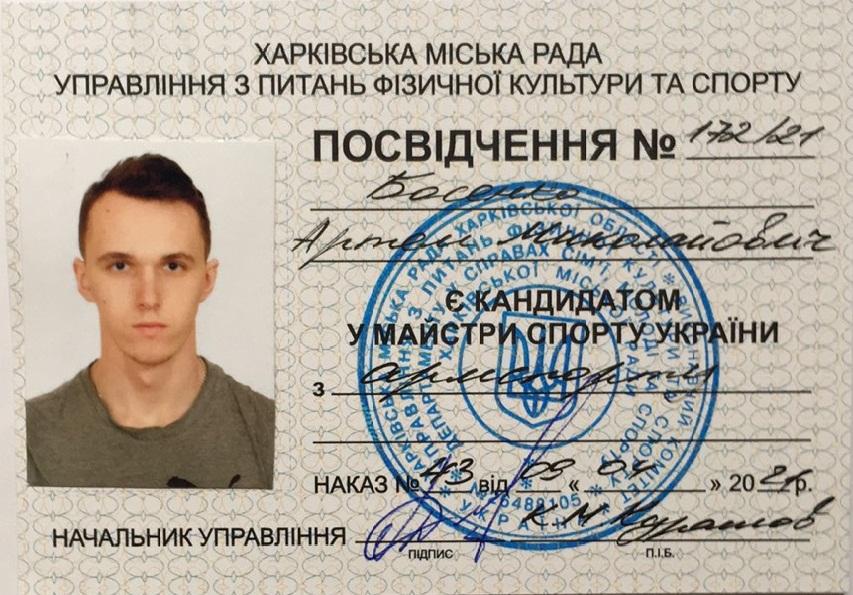 Спортсмен ХНУРЭ стал призером на чемпионате Украины по армспорту