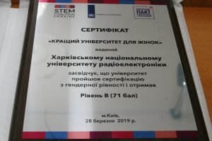 Вчена рада ХНУРЕ відзначила досягнення університету, науковців та студентів