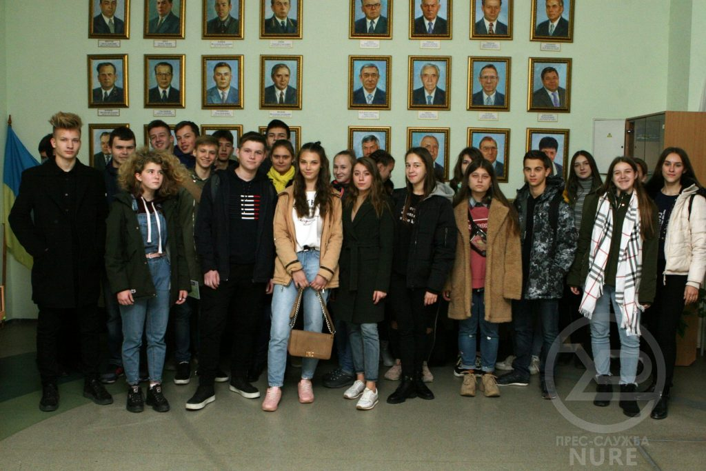 NURE was visited by the schoolchildren of the Kharkiv Lyceum No. 107