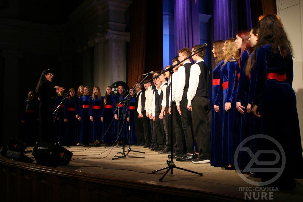 В ХНУРЭ состоялся праздничный концерт ко Дню студентов